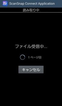 20151121_106.jpg