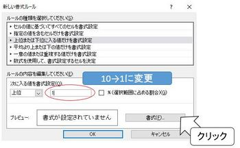 20161019_005.JPG