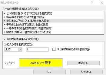 20161019_007.JPG