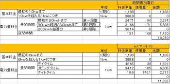 20161031_001.JPG